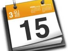 Calendario e reputazione